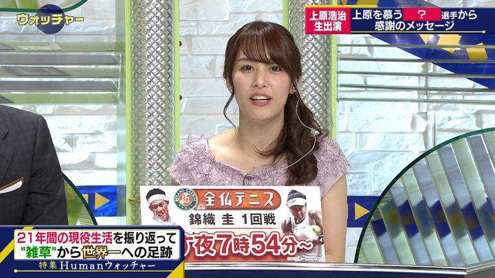 2019年05月25日鷲見玲奈の画像14枚目