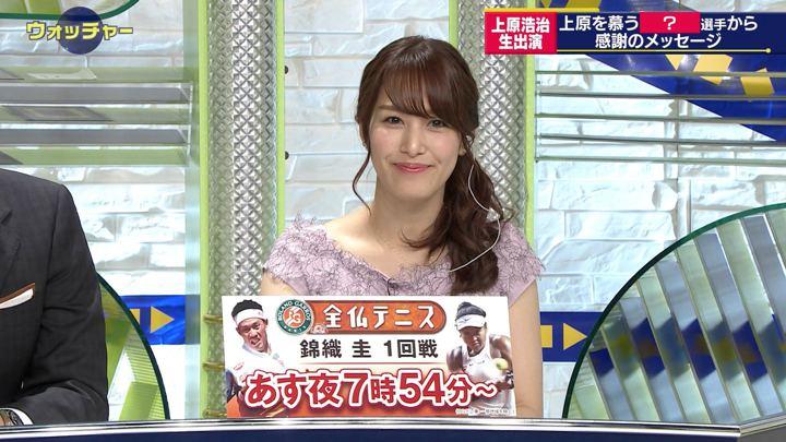2019年05月25日鷲見玲奈の画像15枚目
