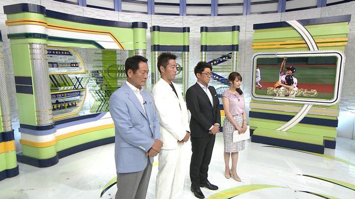 2019年05月25日鷲見玲奈の画像19枚目