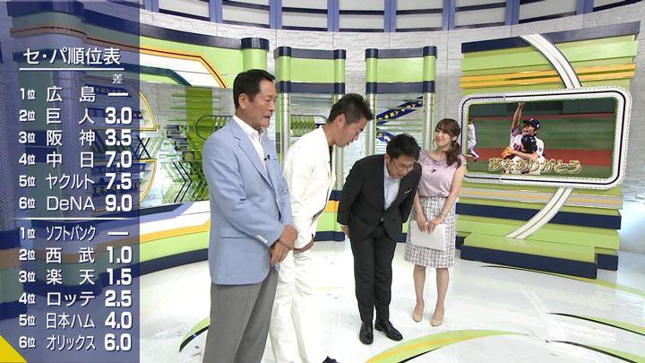 2019年05月25日鷲見玲奈の画像20枚目
