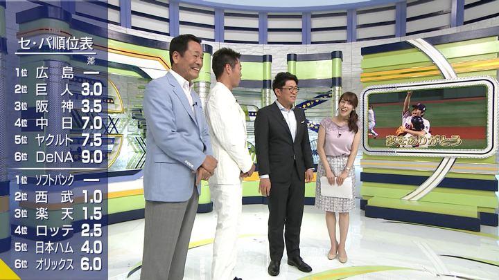 2019年05月25日鷲見玲奈の画像21枚目
