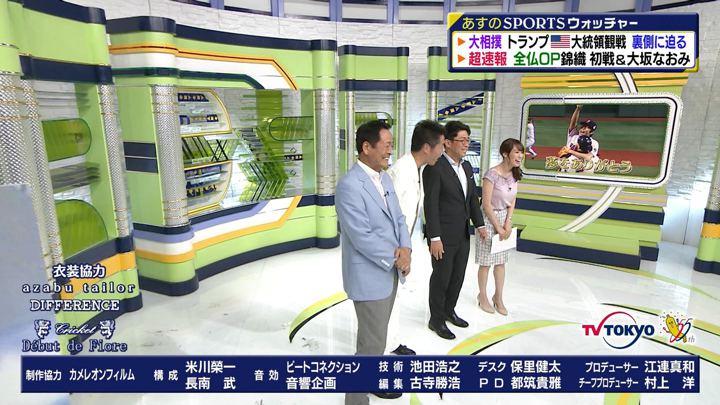 2019年05月25日鷲見玲奈の画像22枚目