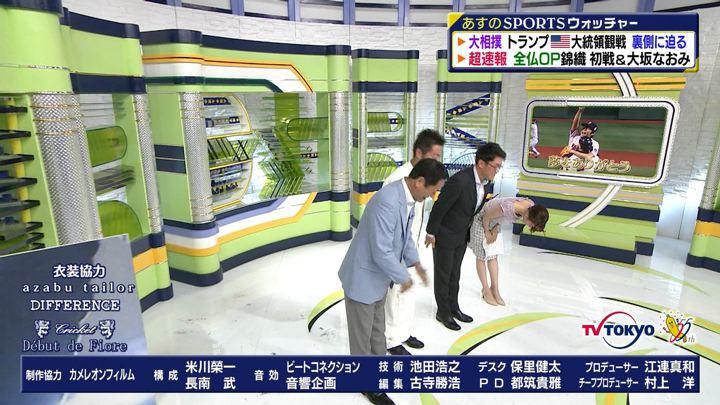 2019年05月25日鷲見玲奈の画像23枚目