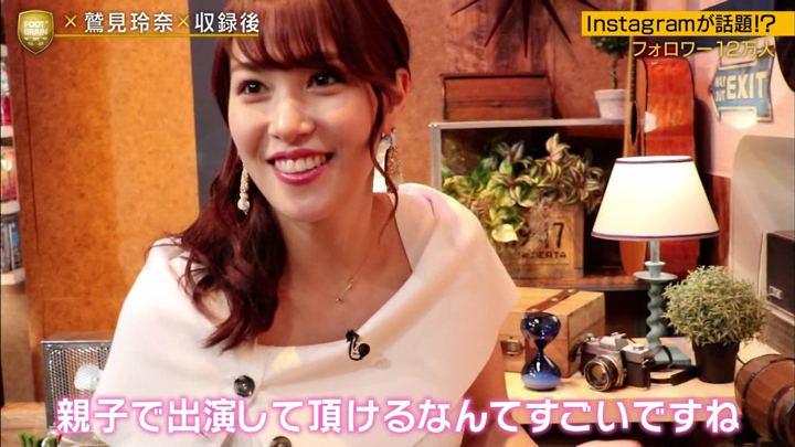 2019年05月25日鷲見玲奈の画像26枚目