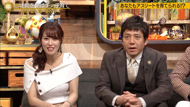 2019年05月25日鷲見玲奈の画像31枚目