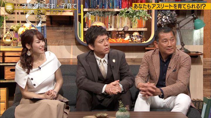 2019年05月25日鷲見玲奈の画像32枚目