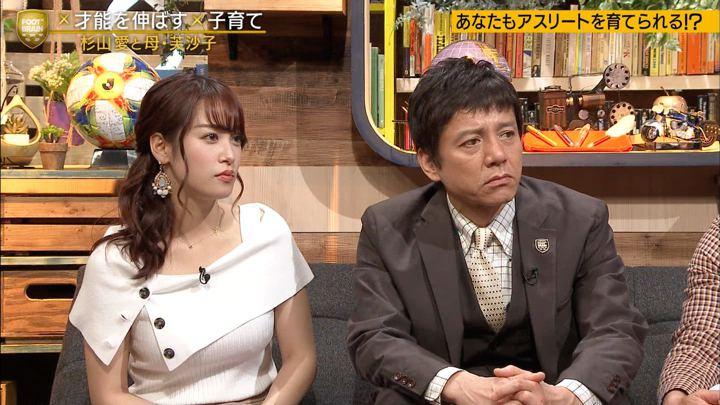 2019年05月25日鷲見玲奈の画像33枚目
