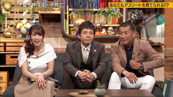 2019年05月25日鷲見玲奈の画像34枚目