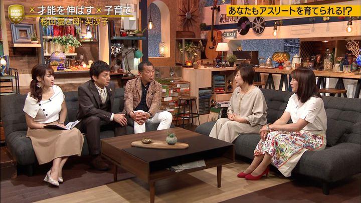 2019年05月25日鷲見玲奈の画像37枚目