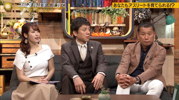 2019年05月25日鷲見玲奈の画像38枚目
