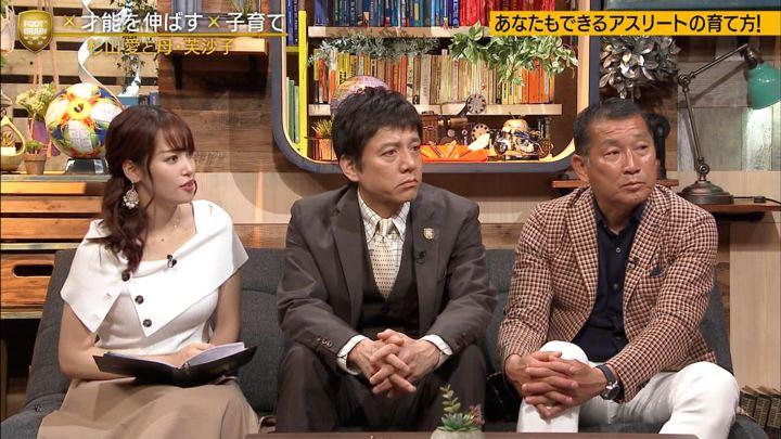 2019年05月25日鷲見玲奈の画像41枚目