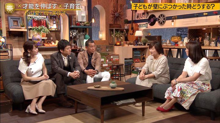 2019年05月25日鷲見玲奈の画像42枚目