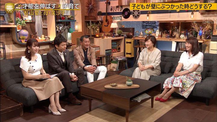 2019年05月25日鷲見玲奈の画像44枚目