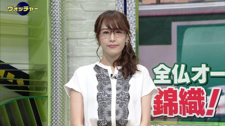 2019年05月29日鷲見玲奈の画像01枚目