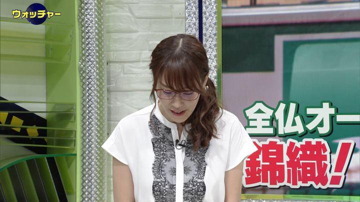 2019年05月29日鷲見玲奈の画像02枚目