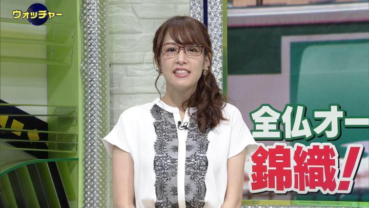 2019年05月29日鷲見玲奈の画像03枚目