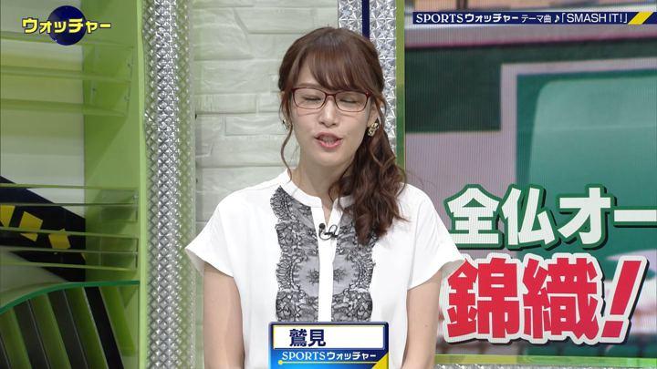 2019年05月29日鷲見玲奈の画像04枚目