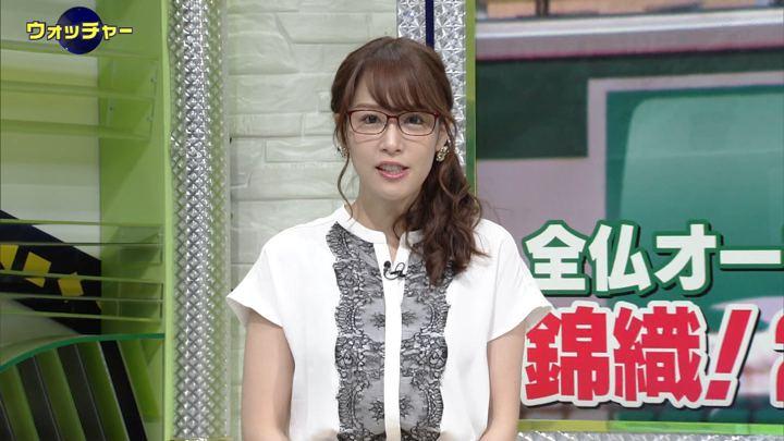 2019年05月29日鷲見玲奈の画像07枚目
