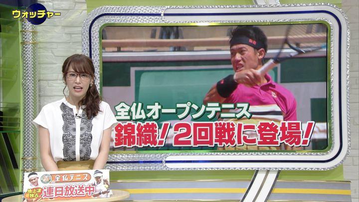2019年05月29日鷲見玲奈の画像08枚目