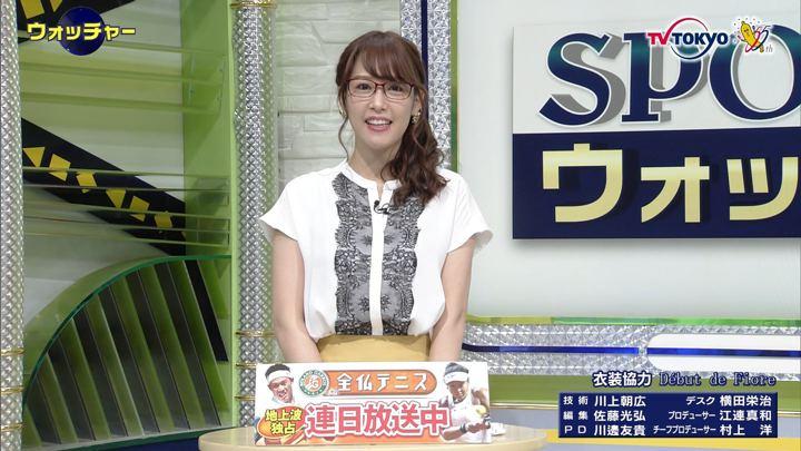 2019年05月29日鷲見玲奈の画像10枚目
