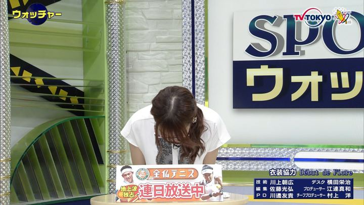 2019年05月29日鷲見玲奈の画像11枚目