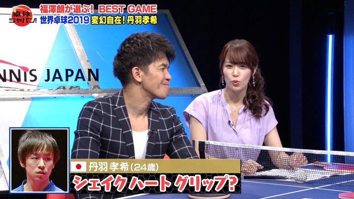 2019年06月01日鷲見玲奈の画像04枚目