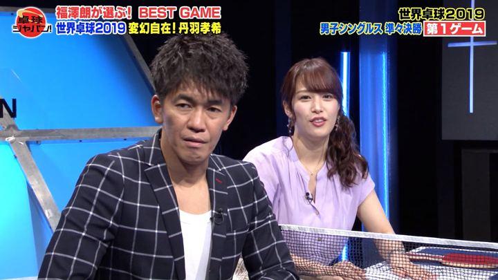 2019年06月01日鷲見玲奈の画像06枚目