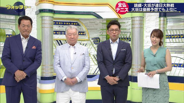 2019年06月01日鷲見玲奈の画像12枚目