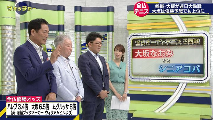 2019年06月01日鷲見玲奈の画像13枚目