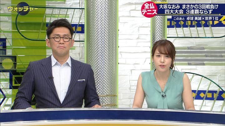 2019年06月01日鷲見玲奈の画像15枚目