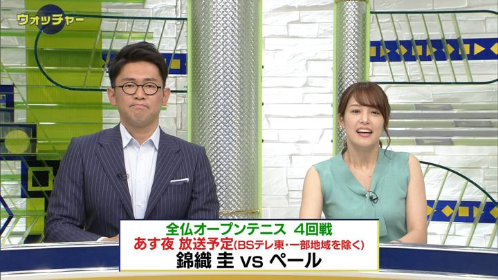 2019年06月01日鷲見玲奈の画像16枚目