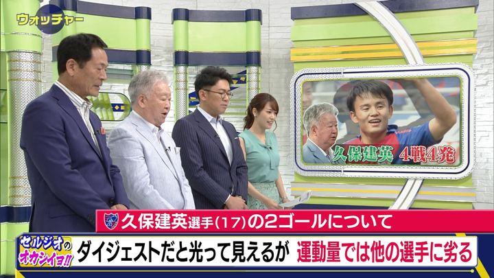 2019年06月01日鷲見玲奈の画像18枚目