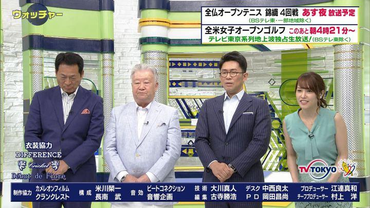 2019年06月01日鷲見玲奈の画像19枚目