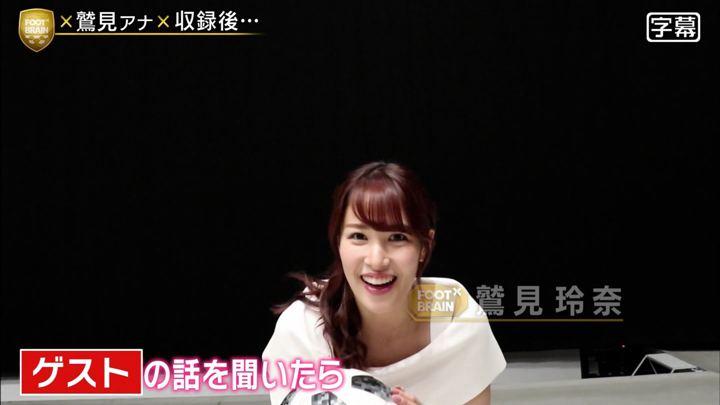 2019年06月01日鷲見玲奈の画像22枚目