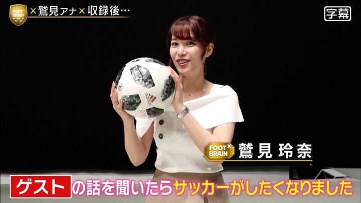 2019年06月01日鷲見玲奈の画像24枚目