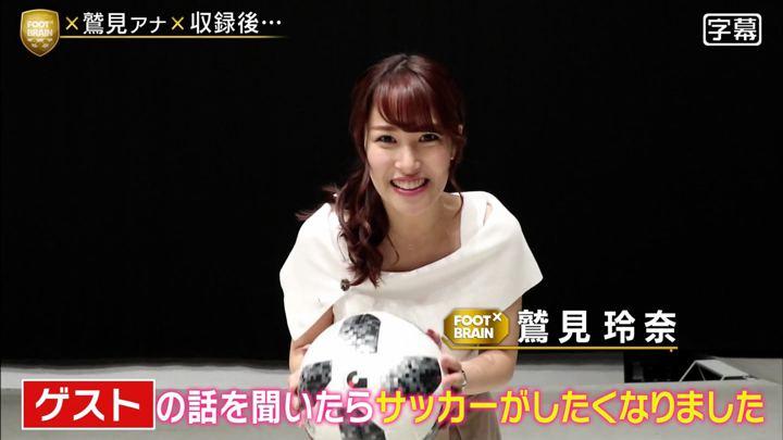 2019年06月01日鷲見玲奈の画像25枚目