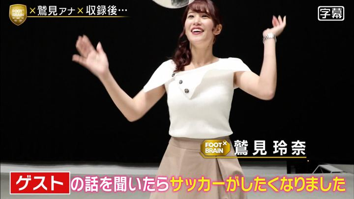 2019年06月01日鷲見玲奈の画像26枚目