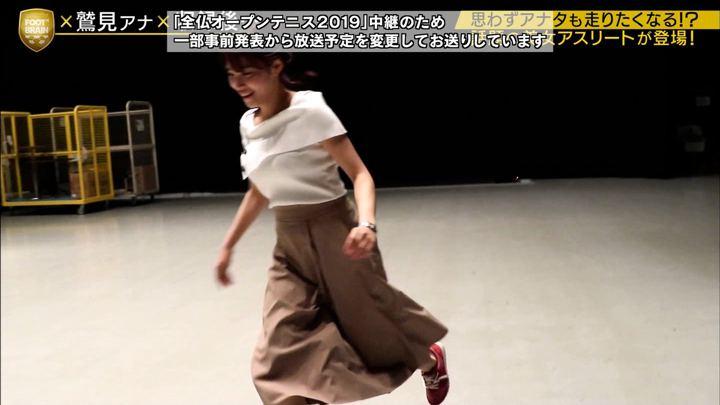 2019年06月01日鷲見玲奈の画像29枚目