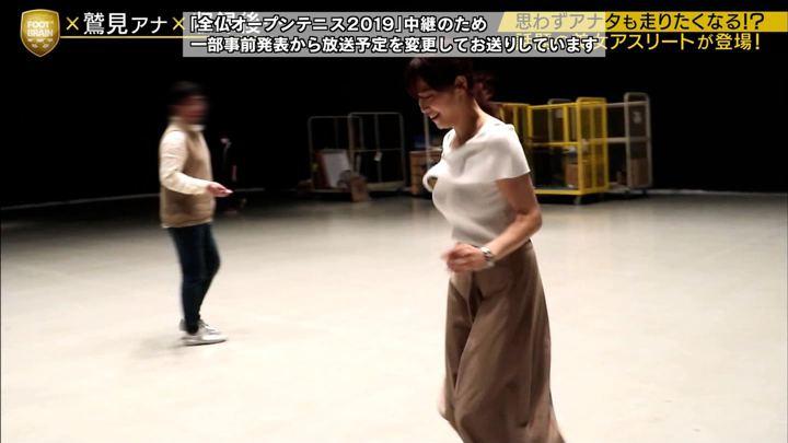 2019年06月01日鷲見玲奈の画像31枚目