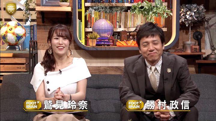 2019年06月01日鷲見玲奈の画像36枚目