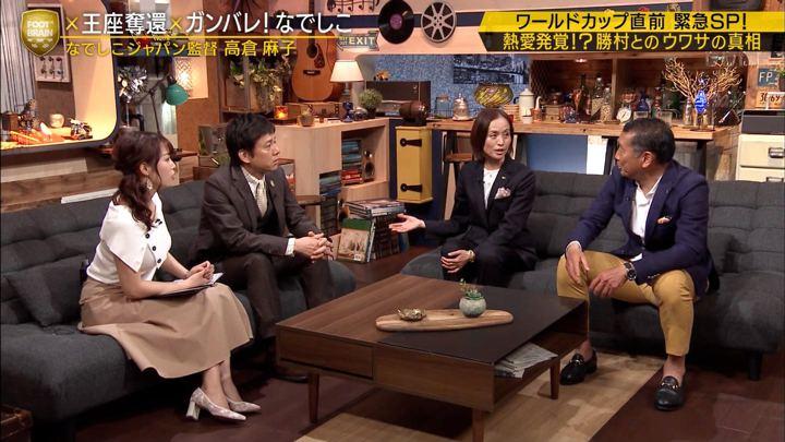 2019年06月01日鷲見玲奈の画像39枚目