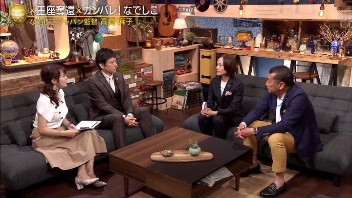 2019年06月01日鷲見玲奈の画像41枚目