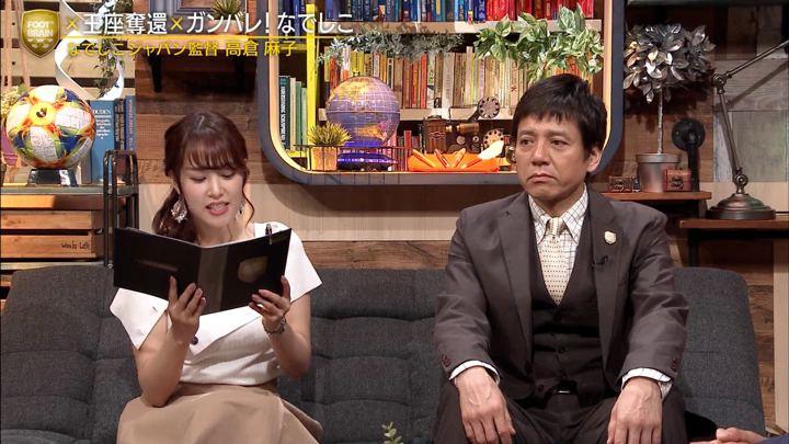 2019年06月01日鷲見玲奈の画像42枚目