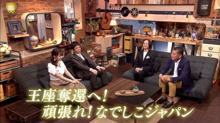 2019年06月01日鷲見玲奈の画像49枚目