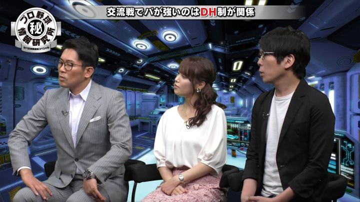 2019年06月02日鷲見玲奈の画像05枚目