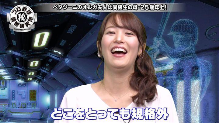 2019年06月02日鷲見玲奈の画像10枚目