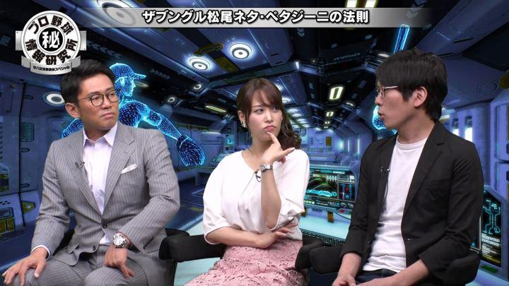 2019年06月02日鷲見玲奈の画像13枚目