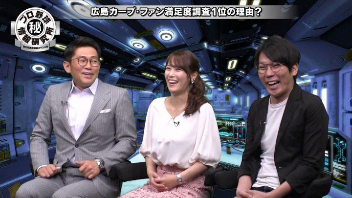 2019年06月02日鷲見玲奈の画像15枚目