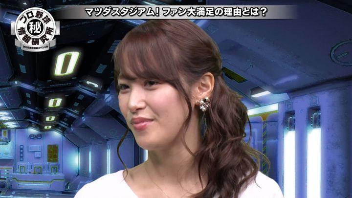 2019年06月02日鷲見玲奈の画像16枚目