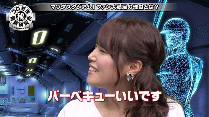 2019年06月02日鷲見玲奈の画像17枚目